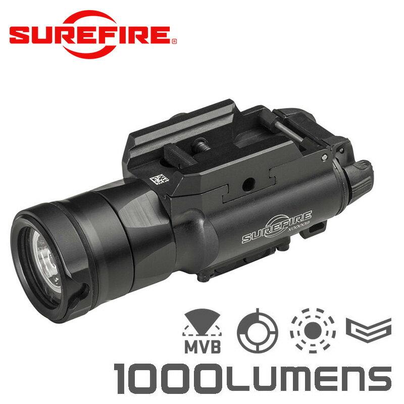 SUREFIRE シュアファイア XH35 LEDウェポンライト / フラッシュライト 1000ルーメン for MASTERFIRE Rapid Deploy Holster【クーポン対象外】