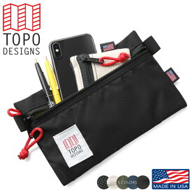 TOPO DESIGNS トポデザイン アクセサリーバッグ SMALL - MADE IN USA 【キャッシュレス5%還元対象品】