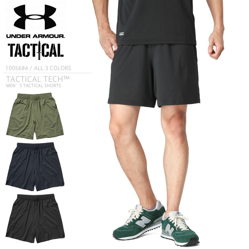 【20%OFFセール開催中】UNDER ARMOUR TACTICAL アンダーアーマー タクティカル 1279647 UA TACTICAL TECH ショーツ《WIP》ミリタリー 軍物 メンズ 男性 ギフト プレゼント