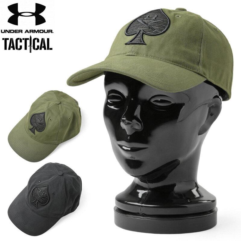 【15%OFF大特価】UNDER ARMOUR TACTICAL アンダーアーマー タクティカル 1249169 TACTICAL SPADE CAP タクティカルキャップ《WIP》ミリタリー 軍物 メンズ 男性 ギフト プレゼント