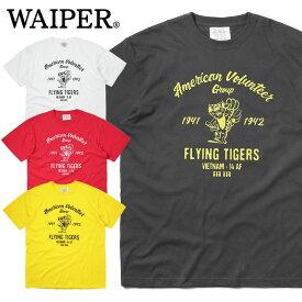 WAIPER.inc 1920003 S/S プリント Tシャツ Flying Tigers/フライングタイガー / 【Sx】ミリタリー プリントT Tシャツ 半袖Tシャツ ワイパー【キャッシュレス5%還元対象品】