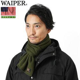 WAIPER.inc ウールマフラー《WIP》ミリタリー 軍物 メンズ 男性 ギフト プレゼント