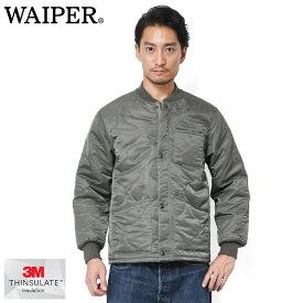 新品 米軍 CWU-9/P キルティングライナージャケット WAIPER.inc【WP33】【Sx】ミリタリー 軍物   【キャッシュレス5%還元対象品】