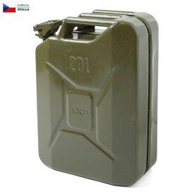 【割引クーポン対象品】実物 チェコ軍 ガソリン缶 20L USED / ミリタリー 軍物   【Sx】