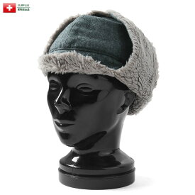 【25%OFFクーポン対象商品】実物 USED スイス軍 ボアキャップ / ミリタリー ユーロサープラス 帽子 CAP 防寒 冬 メンズ