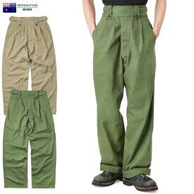 新品 オーストラリア軍 ARMY グルカパンツ / ミリタリー 軍パン ユーロサープラス【Sx】【クーポン対象外】