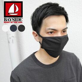 BAYSIDE ベイサイド コットン100% ウォッシャブル マスク MADE IN USA / サイクリング ランニング・ クライミング 洗えるマスク ファッションマスク【クーポン対象外】