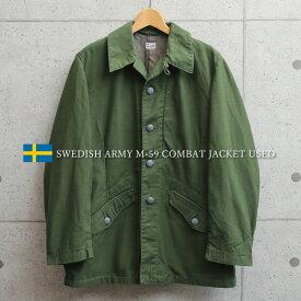 実物 USED スウェーデン軍 M-59 フィールドジャケット / スウェーデン軍M-59 COMBAT JACKET ユーロミリタリー 古着 軍物 ミリタリージャケット【クーポン対象外】【クーポン対象外】