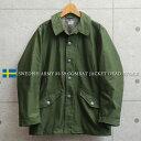 実物 新品 デッドストック スウェーデン軍 M-59 フィールドジャケット / ユーロミリタリー デッドストック 軍物 ミリ…