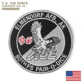 【15%OFFクーポン対象品】新品 米軍 U.S.AIR FORCE 90th FIGHTER SQUADRON(第90戦闘飛行隊) F-15E ベルクロパッチ / ワッペン【T】