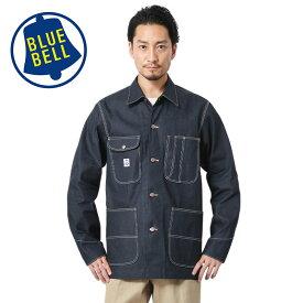 【15%OFF対象品】BLUE BELL ブルーベル WM1500 カバーオール ジャケット