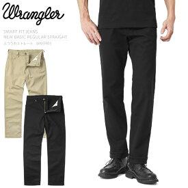 【20%OFFセール開催中】Wrangler ラングラー WM3903 NEW BASIC レギュラー ストレート ストレッチ カラーパンツ / SMART FIT JEANS アメカジ ストレッチツイル 細身 定番 メンズ