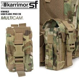 ミリタリー バッグ / karrimor SF カリマー スペシャルフォース Smoke Grenade Pouch Multicam お手持ちのバックパックやコンバットベストの グレードアップにオススメです。《WIP》ミリタリー 男性 旅行 ギフト 【Sx】