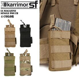 ミリタリー バッグ / karrimor SF カリマー スペシャルフォース IA Magazine Single Pouch 3色 MOLLシステム対応でバックパックや コンバットベストに装着が可能です。《WIP》 ミリタリー 男性 旅行 ギフト 【Sx】