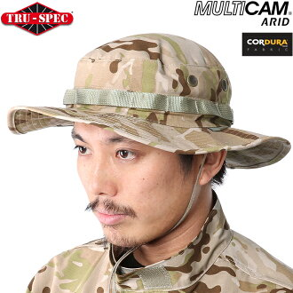 TRU-SPEC true spec U.S. military Boonie Hat Multicam Arid MultiCam Allied