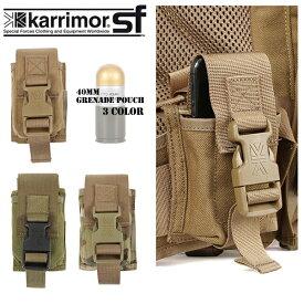 ミリタリー バッグ / karrimor SF カリマー スペシャルフォース 40mm Grenade Pouch 2色 お手持ちのPredatorシリーズの グレードアップにオススメです。《WIP》 ミリタリー 男性 旅行 ギフト 【Sx】