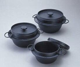 岩鋳製 南部鉄器 ごはん鍋 ご飯鍋 2合炊
