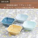 Hakkaku_plate_s750