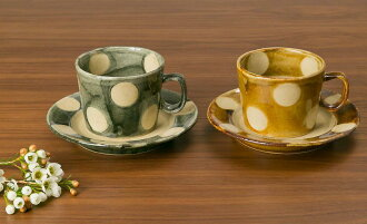 有田 Mundt 咖啡杯子與碟