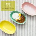 Oval_main740
