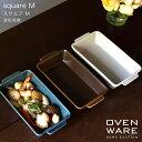 Ovenware 002main