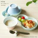 【波佐見焼 キッズプレート セット】essence スタジオライン es hike ハイク キッズセット ギフトボックス入 西海陶器…