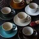 【益子焼 くくシリーズ】益子焼 コーヒーカップ&ソーサー(皿)益子焼 つかもと モダン 和食器 カップ&ソーサー 食…
