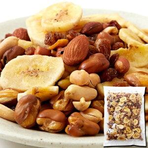 【即納】お徳用 そら豆入りドライフルーツ&ナッツ500g 人気のナッツとドライフルーツをミックス!!