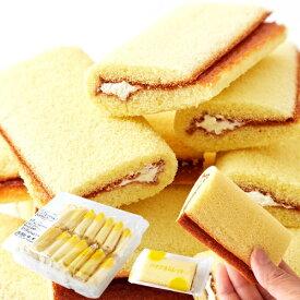 【即納】【送料無料】お徳用 バナナオムレット17個 なめらかバナナクリームをふんわり生地で包んだ!!