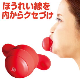 【送料無料】フェイススリマー Plus (プレゼント付♪) ほうれい線を内側からのばして表情筋を鍛えて小顔に!