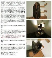 【送料無料】古材梁ランプB和モダン照明古材アンティーク小物大正ロマン和風おしゃれ古民具インテリア置物職人手作り木製和家具日本製