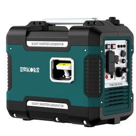 インバーター発電機 防音型 SAKOBS 正弦波 最大出力1.88Kw 50Hz/60Hz切替 並列運転機能 過負荷保護 地震 停電 アウトドアに適用 日本語取扱説明書付き 12ヶ月保証