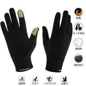 グローブ 手袋 自転車グローブ 防寒グローブ 春 秋 冬用 タッチパネル対応 通気 ブラック XL