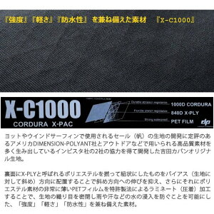 【送料無料】吉田カバンPORTERHYBRIDポーターハイブリッド3WAYブリーフケース737-17800【B4】ビジネスバッグリュック