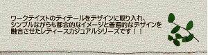 【送料無料】吉田カバンPORTERGIRLNAKEDポーターガールネイキッドトートバッグ(M)667-09469吉田かばん【代引手数料無料】