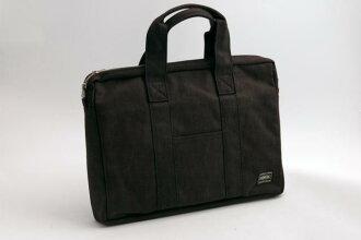 Yoshida Kaban SMOKY PORTER Porter Smokey Briefcase (M) 592-07506 Yoshida bags