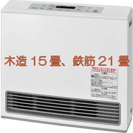 東邦ガス仕様 ガスファンヒーター ホワイト RC-58FST 現行品 13A
