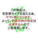 10/20まで特価★東邦ガス仕様 ガスファンヒーター ホワイト RC-58FAG-P 現行継続品 ...