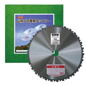若井産業 山林プロ専用チップソー USX型 竹刈り・下刈り用 USX255(1枚)