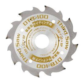 若井産業 サードソー フルダイヤチップ 窯業系サイディング用 DT8-125(1枚)