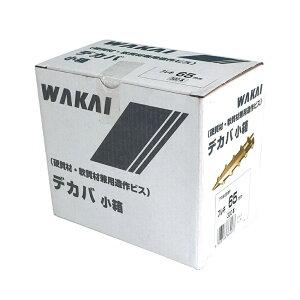 若井産業 デカバ フレキ 3.8×50mm(500本)/ 先割れカット 先端カット ねじ ビス コーススレッド形状