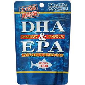 ユウキ製薬DHA&EPA180粒