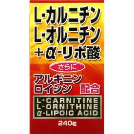 ユウキ製薬L−カルニチン+α−リポ酸240粒