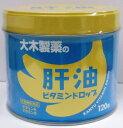 【栄養機能食品】大木製薬肝油ビタミンドロップ120粒【期限切迫品】