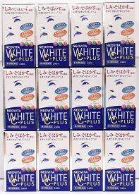 【第3類医薬品】ネオビタホワイトCプラス「クニヒロ」240錠【12個パック】