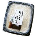 料亭の味を食卓に!【生湯葉】たぐり湯葉150g作りたて直送!【生ゆば】タレ、おろしわさび生付き