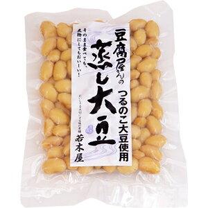 【つるのこ蒸し大豆120g】栗のように甘い伝説の大豆!契約農家から少量入荷!【国産大豆】
