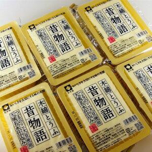 6個セット送料無料 木綿とうふ 昔物語 つるの子大豆だけで作った贅沢な木綿豆腐です。大豆の味がしっかりして食べ応え満点!プリンみたいなお豆腐とは違う本格派の木綿とうふです。湯豆
