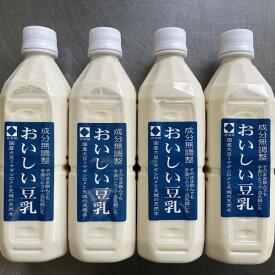 特濃豆乳500ml4本 とろーり濃くて自然な甘み 国産大豆で安心安全 できたての美味しさをお楽しみください 未開封冷蔵で10日間は品質保持 高濃度成分無調整豆乳 高級大豆ミヤギシロメ使用 水は天城の天然水 ダイエットにも!低糖質低脂質 糖質制限に!