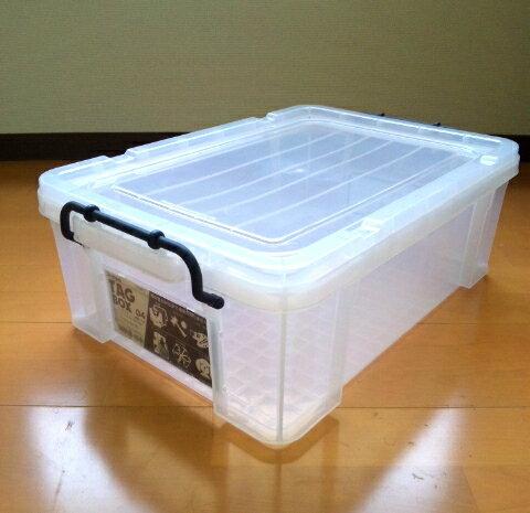 【シンワ】タグボックス04 (531x361xH185 )